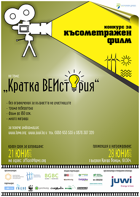 Short Film Contest 1-21.06 rel=