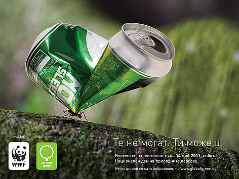 National Day of the Nature Parks of WWF and GLOBUl 2011 ad, ant rel=