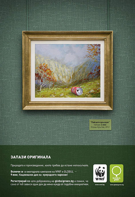 Visual for WWF Clean Up Nature Parks campaign 2012 in Bulgaria rel=